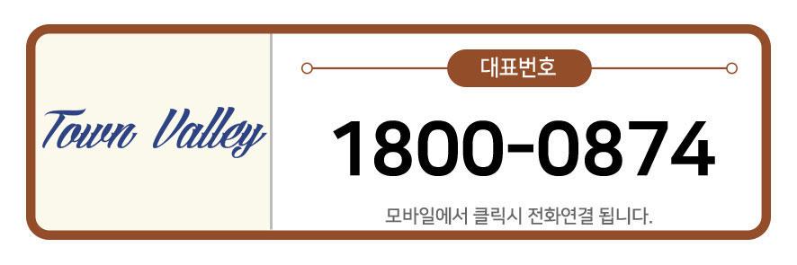 대표번호-0874.jpg